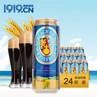 【1919酒类直供】德拉克黑啤酒听装500ML 德国进口啤酒 整箱24瓶装