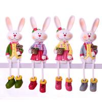 米菲兔子吊脚娃娃一家创意树脂娃娃个性手工艺品客厅小装饰品摆件