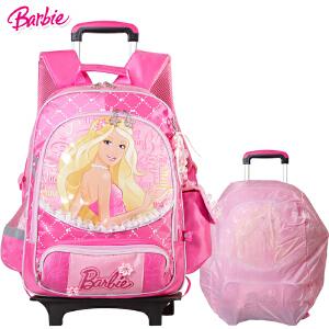 芭比公主中小学生拉杆书包可拆�防雨罩拉杆箱包