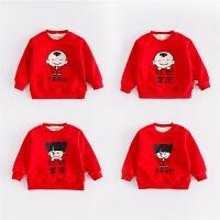 百天宝宝保暖上衣秋冬婴儿服长袖T恤1岁男童卫衣新年纯棉红色外套