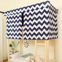 地中海风格床帘 寝室上下铺加厚遮光布学生宿舍床围床幔蚊帐两用