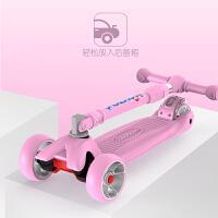 四轮闪光男女孩滑滑车宝宝可升降溜溜车玩具滑板车儿童2-3-6-14岁