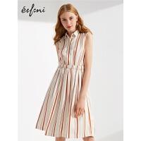 伊芙丽夏季新款韩版裙子气质高腰无袖仙仙女条纹连衣裙女