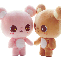毛绒玩具熊熊毛绒玩具情侣一对可爱小熊玩偶小号公主抱睡公仔儿童布娃娃抱熊 经典款一对 32厘米