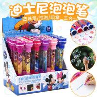 迪士尼文具3合1多功能圆珠笔吹泡泡的笔米奇冰雪奇缘公主印章盖章儿童玩具可爱卡通幼儿园鼓励奖励礼品