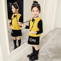 女童春秋套装2018春装新款儿童连衣裙两件套女孩子洋气衣服韩版潮
