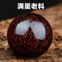 印度�M金星小�~紫檀手串2.0佛珠男士野生老料木�|手�女108�w8mm