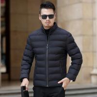 爸爸冬装外套2018新款冬季40中老年冬天棉袄中年男士加厚棉衣