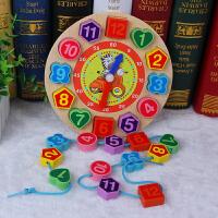 儿童积木玩具1-2-3周岁宝宝男女孩形状配对早教木质
