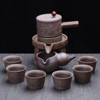 汉馨堂 茶具套装 紫砂时来运转茶具福字全半自动泡茶具功夫茶杯石磨茶具套装礼盒装