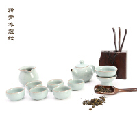 青瓷茶具套装整套陶瓷功夫茶具茶杯茶壶冰裂茶具