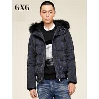 GXG羽绒服男装 冬季男士时尚花色加厚保暖短款连帽羽绒服男