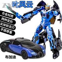 佳奇机变英盟合金版变形金刚模型跑车机器人手动变形男孩玩具礼物 6101 叱风云(布加迪)