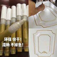 欧式家具描金笔描银笔橱柜门描金漆笔家具油漆笔描金笔描漆