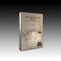 故宫玉器精选全集(第一卷):玉之灵I(全1册) 平装 故宫出版社出版