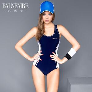 【全场包邮】范德安专业运动连体泳衣女 小胸保守遮肚游泳衣修身显瘦学生泳装