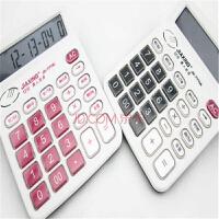 JX-7711可爱彩色语音计算器 办公财务计算机 大按键