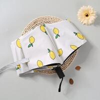 两用防晒遮阳伞折叠少女心雨伞