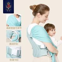 婴儿背带宝宝包裹背袋多功能新生儿哺乳腰凳出行背巾