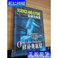 【二手旧书9成新】简氏航天器鉴赏指南 /[英]Peter 人民邮电出版社