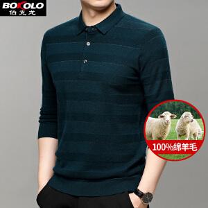 伯克龙 纯羊毛长袖T恤男款秋装薄款打底衫 商务休闲翻领渐变针织POLOT恤 Z7655