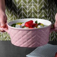 汤碗双耳碗家用大碗汤盆水果碗沙拉碗个性陶瓷餐具汤面碗菜碗