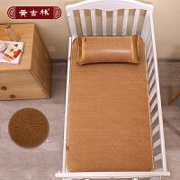 黄古林婴儿古藤童席宝宝幼儿园新生儿床1.2米夏季婴儿凉席