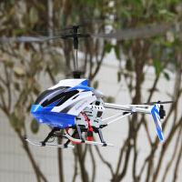 优迪大型3.5通道无线遥控飞机可充电耐摔合金陀螺仪直升机玩具