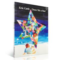 英文原版绘本 Draw Me a Star 画一个星星给我 儿童绘本 艾瑞卡尔Eric Carle 常青藤爸爸推荐