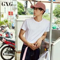 GXG短袖T恤 男装夏季男士多色时尚白色字母短袖修身T恤男潮夏天
