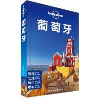 LP葡萄牙-Lonely Pla旅行指南系列-葡萄牙澳大利亚Lonely Planet公司中国地图出版社9787520