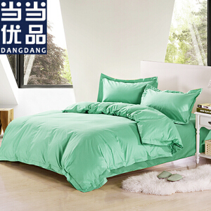 当当优品 200T纯棉斜纹双人加大被套 青绿色 245x230