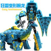 变形玩具恐龙金刚4战队模型 钢索组合体拼装 机器人男孩礼物