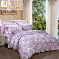 【年货直降】富安娜家纺 馨而乐简约舒适莱赛尔纤维床上用品四件套 舒适单双人适用床单被罩