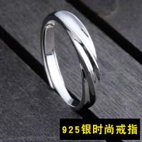 925银男士戒指 日韩简约个性学生潮人霸气单身食指环银饰品戒子 925银时尚戒指+开口可调