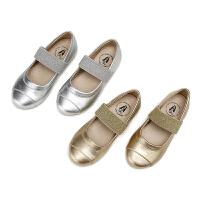 【到手价:169元】暇步士Hush Puppies童鞋2018新款儿童皮鞋秀气圆头亮面女童时装鞋校园学生鞋弹力带舞蹈鞋