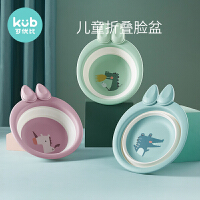 KUB可��比��赫郫B�盆����洗�盆新生��PP盆�和�小�盆面盆加厚