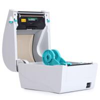 新北洋(SNBC)BTP-L540 热敏条码标签打印机