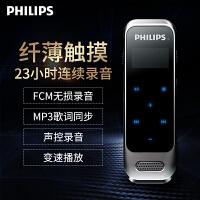 包邮支持礼品卡 Philips/飞利浦 VTR6600 8G 录音笔 专业 微型 高清 远距 降噪 声控 MP3 A-