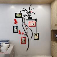 相框吊兰3D立体墙贴画卧室照片墙贴纸客厅室内房间玄关亚克力墙贴 特