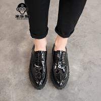 米乐猴 潮牌秋季男士雕花皮鞋英伦头层男鞋韩版商务休闲鞋子潮男鞋