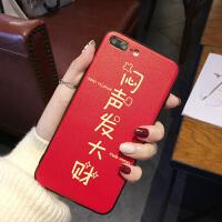 �l�新年�i年�^年�O果7PLUS手�C��iPhone6s�t色��す枘z全包�防摔8P�炖K�觳�X��性��意男女情�H款保�o套潮款
