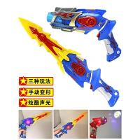 儿童3-6周岁电动变形枪投影儿童刀剑发光铠甲音乐抢玩具