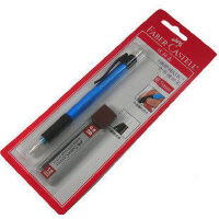 辉柏嘉 1338 三角舒写活动铅笔套装 自动铅笔0.5mm 笔头可伸缩