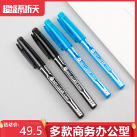 晨光文具热可擦中性笔子弹头学生AKPH3213 0.5可擦水笔黑/晶蓝