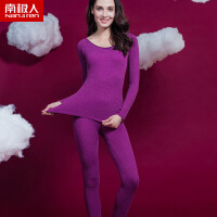 【满90减40 满199减100】女士美体塑身保暖上衣 薄款束身收腹紧身内衣V领上衣女