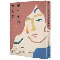 【预售】 正版 82年生的金智英 漫�[者文化