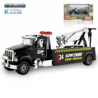 凯迪威合金美国式工程车水泥搅拌车铲雪车建筑工地金属玩具模型汽车儿童节礼物 美式道路拯救车