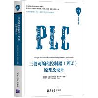 三菱可�程控制器(PLC)原理及�O�