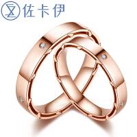 佐卡伊 玫瑰18K金钻戒对戒钻石戒指结婚情侣对戒